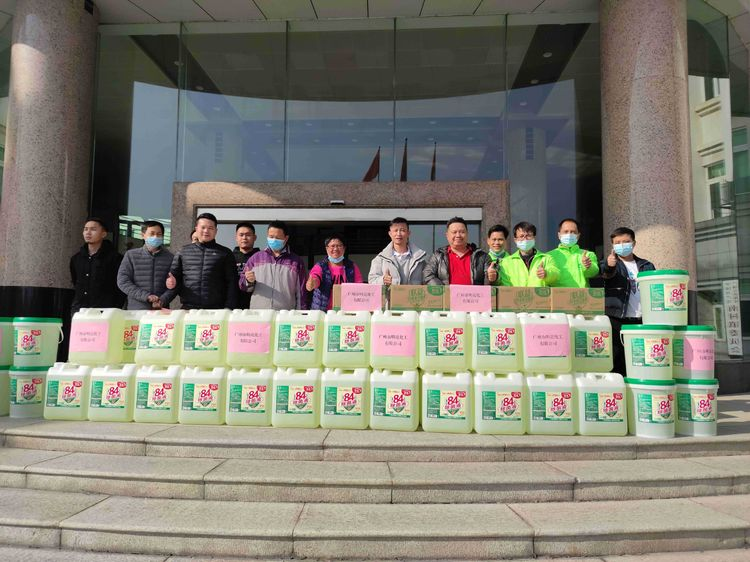 明亮化工捐赠84除菌液助力南村镇换届选举疫情防控工作